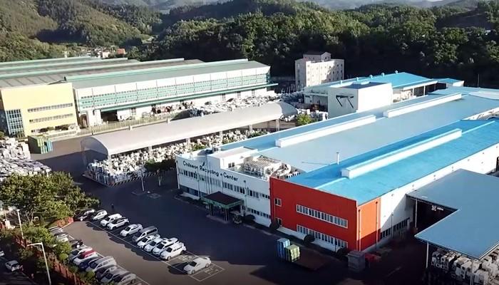 Pusat Daur Ulang LG Chilseo